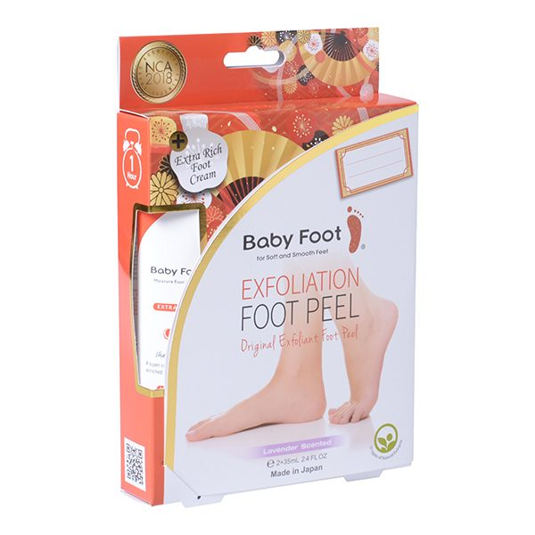 Gjafapakkning2 - babyfoot litil